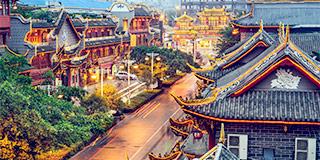 Qintai Street, Chengdu