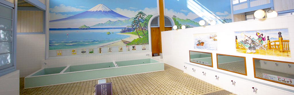 Japanese bath house
