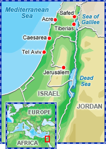 Reunion Tour to Israel 11 day tour itinerary