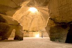 Bell Cave, Beit Gurvin