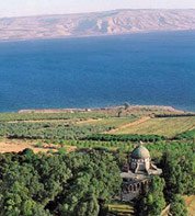 Mount of Beatitudes & Sea of Galilee  © my-holyland.com