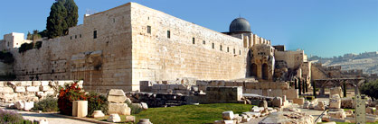 Southern Wall of the Temple Mount, Jerusalem
