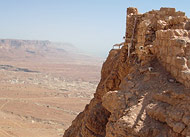 View from Masada, Israel