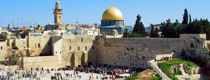 Western Wall Plaza & the Dome of the Rock, Jerusalem  Photo by Willem Proos