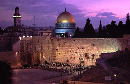 Western Wall at dawn
