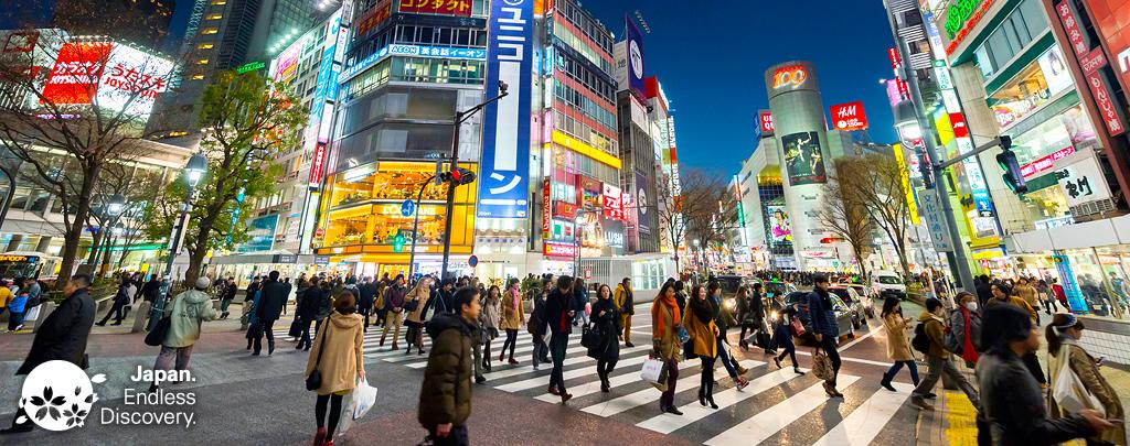 Shinjuku, Tokyo